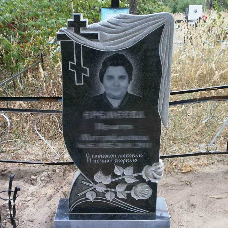 Надгробные памятники из гранита фото цены женского кошелька в россии изготовление памятников уфе шадринск