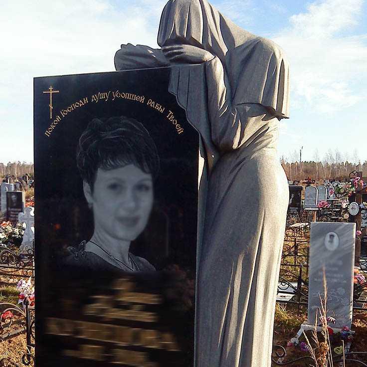 Недорогие памятники фото Каспийск купить в ачинске готовые памятники