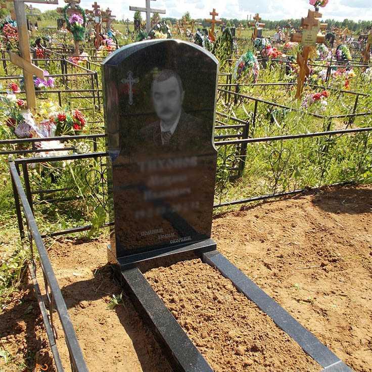 Памятники на могилу в твери ерофеева в где купить памятник элитные