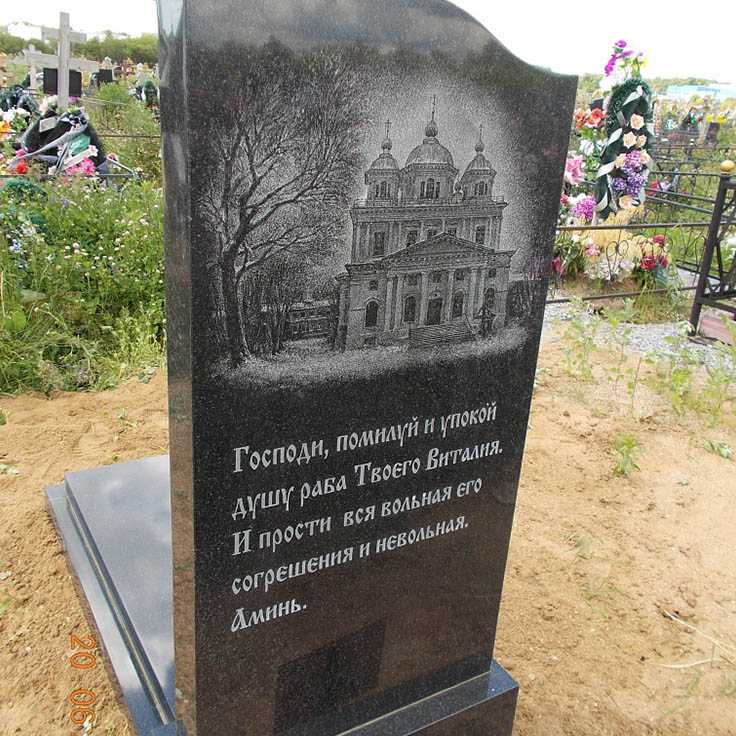 Где можно купить памятники гробнички в рязани памятники феодосии история