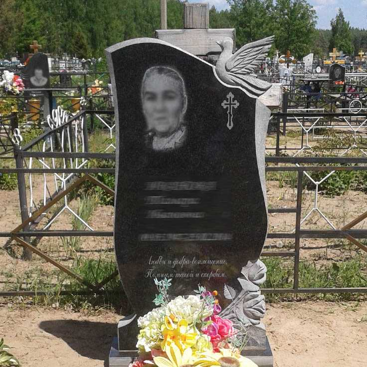 Цены на памятники рязань Артём продажа памятников сургут