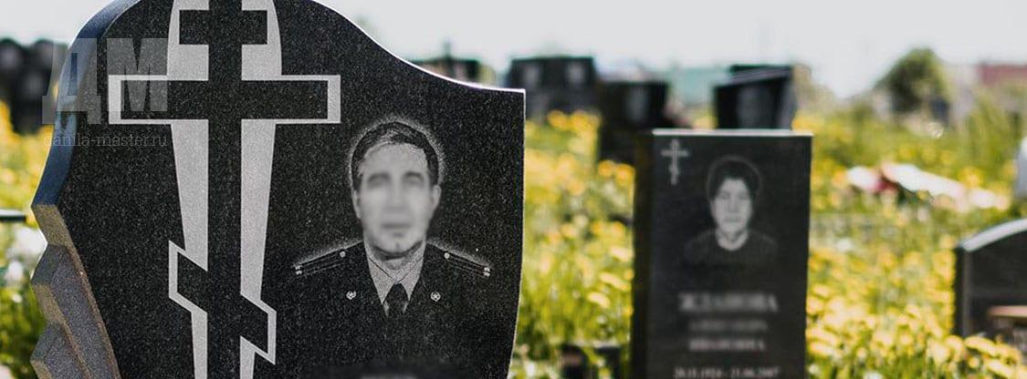Памятники цена тюмень online купить памятники в самаре области