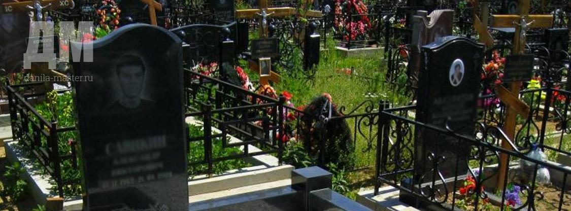 Памятники на могилу фото и цены в белгороде данила мастер цены на памятники в краснодаре фото 2018