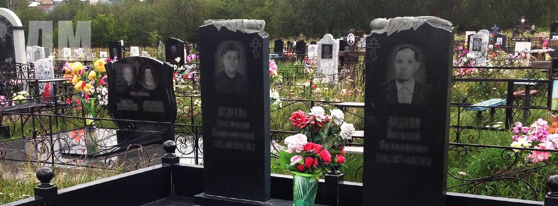Памятники на могилу в иркутске цена заказать памятник в минске цены могилу