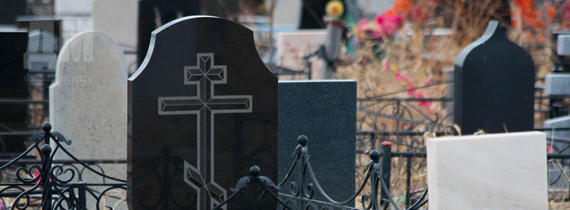 купить памятник в белгороде ижевске