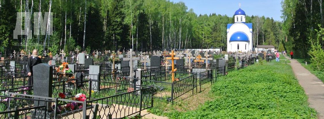 Купить памятники гранит с Домодедово укладка плитки на могилу