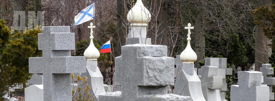 Памятники в воронеже данила мастер воронеже первые памятники усинска