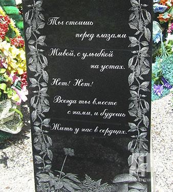 заказать памятник на могилу недорого риге