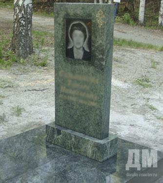 Памятники из зелёного гранита санкт петербург гранитная мастерская в москве памятники