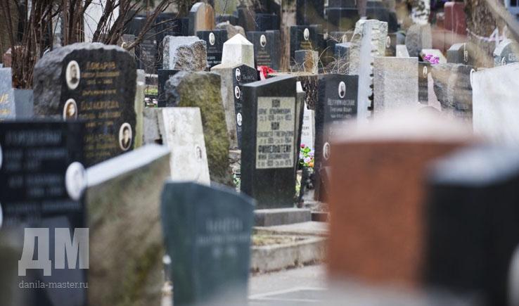 Цены на памятники данила мастер класс памятники ростов на дону цены все на 3 дня