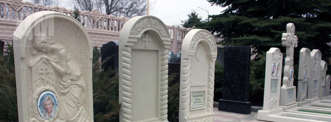 Памятники на могилу фото и цены в петербурге жили купить надгробные памятники у 2018