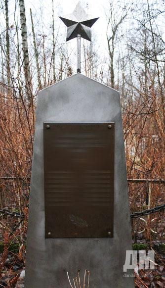 купить памятник на кладбище Аткарск