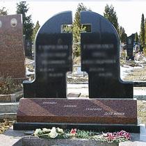 Надгробия санкт петербурга описание надгробные памятники из гранита цены 2018
