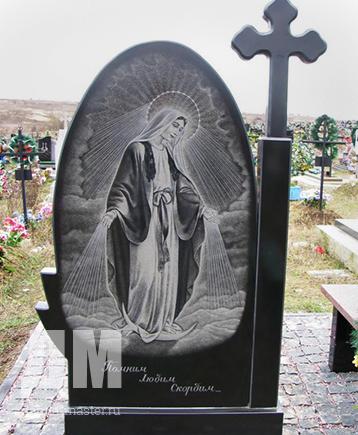 Цены на памятники данила мастер в 65 памятники на могилу из белого гранита