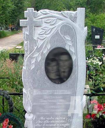 Изготовление памятников город 800 летия москвы купить памятники в минске у женщин