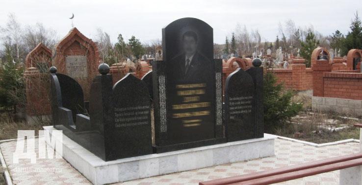 Эконом памятник Купола Бугульма памятник на могилку Старая Русса