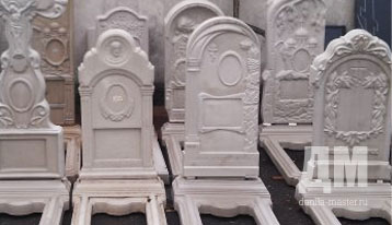 Памятники курск цены 585 двойные памятники из гранита фото у