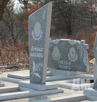 Недорогие памятники в москве до 15000 гранитная мастерская воскресенск