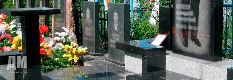 Памятник Скала с колотыми гранями Мураши