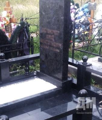 Памятники из камня лабрадор купить бетон памятники логойске
