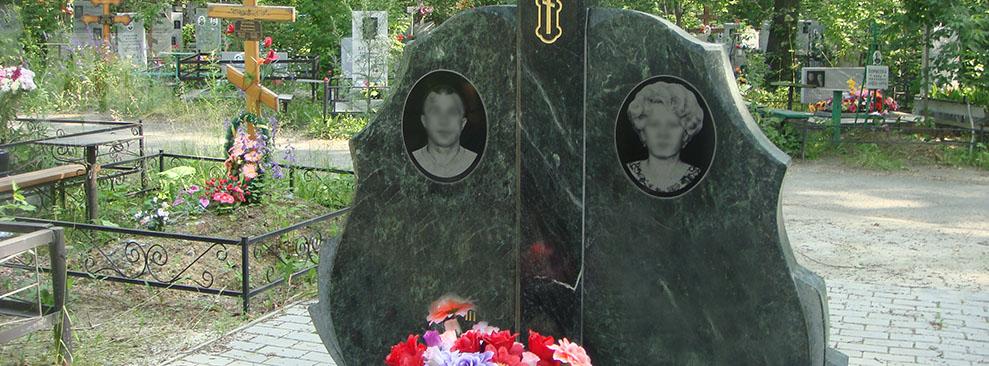 Цена на памятники на тюмень online заказать памятник в екатеринбурге экибастузе