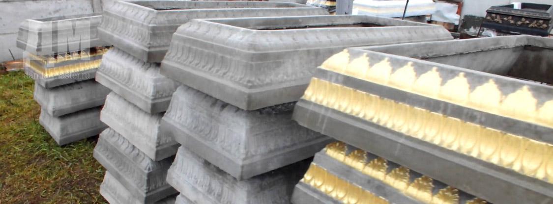 Цена на памятники омска цены характеристики надгробные памятники маме самара