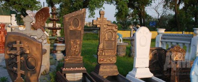 Памятники из бетона в москве цена керамзитобетона за блок