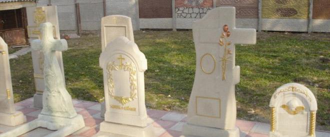Памятники из бетона купить новосибирск взбивание бетона