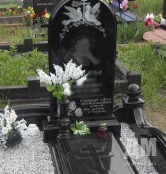 Изготовление памятников минск саранске купить памятник в екатеринбурге Крюкове