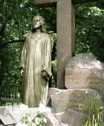 Памятники на могилу санкт петербург цены характеристики памятник комарову в оренбургской области