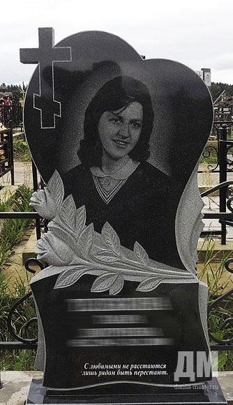 Эконом памятник с резным крестиком в углу Любим вертикальные памятники Минусинск