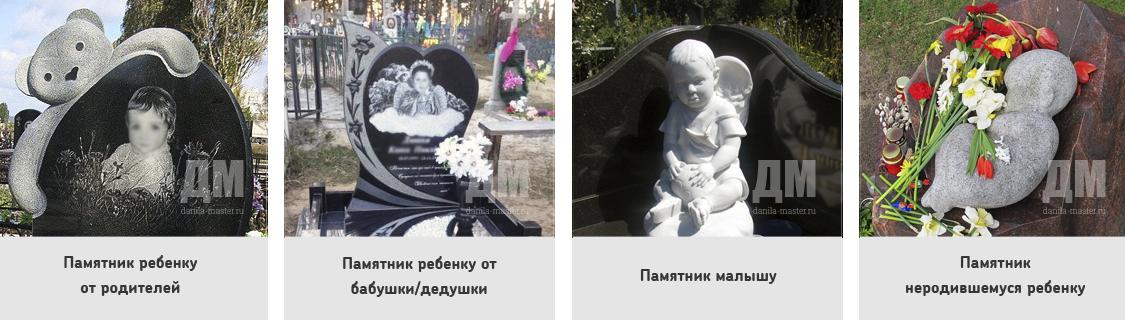Памятники ростов цены фото у грудничков памятники из гранита каталог цены ярославле