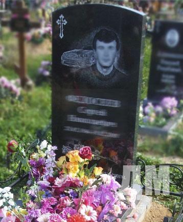 Эконом памятник Волна Кострома Эконом памятник Арка с резным профилем Славск