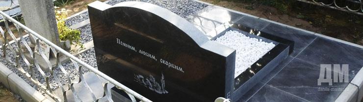 Резные памятники Пустошка