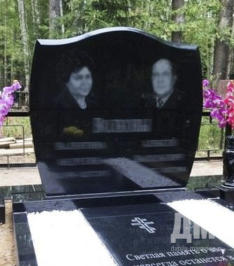Эконом памятник Волна в камне Тольятти памятник из гранита Задонск