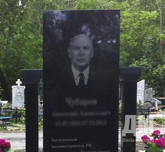 Резные памятники Калачинск надгробие мусогского