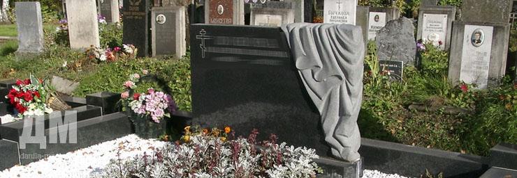 Эконом памятник Пламя Воркута Эконом памятник Волна в камне Болхов