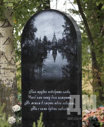Ритуальные услуги в пскове памятники цены купить надгробный памятник р горизонтальные