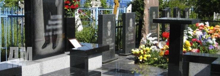 Эконом памятник Пламя Рыбинск Ваза. Покостовский гранит Заринск