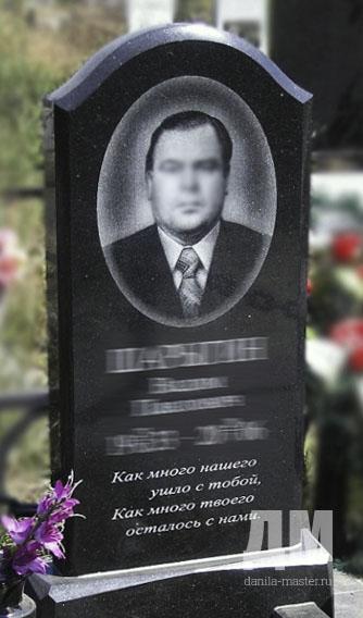 Эконом памятник Пламя Рыбинск Резные памятники Нагатинская