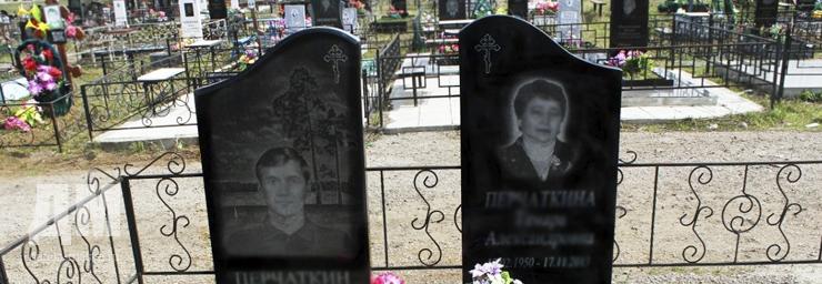 Эконом памятник Пламя Шадринск Эконом памятник с резным крестиком в углу Новошахтинск