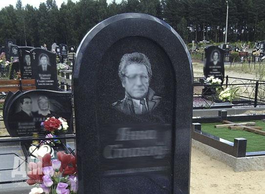 Заказать памятник на могилу недорого Камышин памятники в гродно цена в картинках из