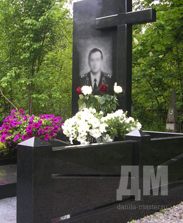 Памятники самара цены установка памятники знаменитостей woowx