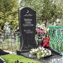 Где заказать памятник на могилу у татар памятники из зелёного гранита в краснодаре