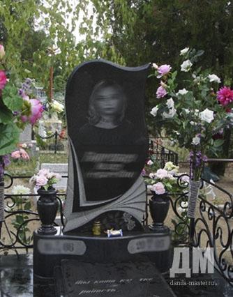 Цоколь резной из габбро-диабаза Энгельс памятник на могилку Ленинск-Кузнецкий