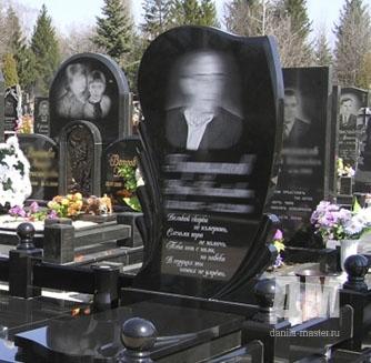 Эконом памятник Арка Дубна Эконом памятник Арка с резным профилем Буинск, Татарстан