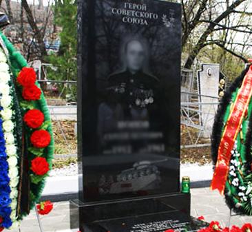 Эконом памятник Волна в камне Прокопьевск цена памятника на могилу с фото
