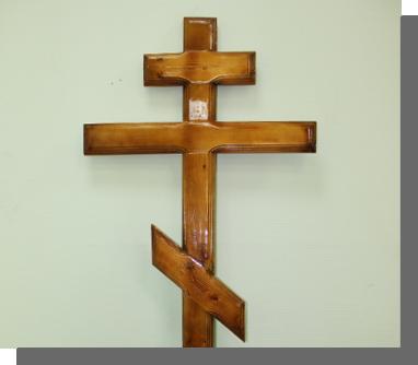 Крест сделать своими руками на могилу