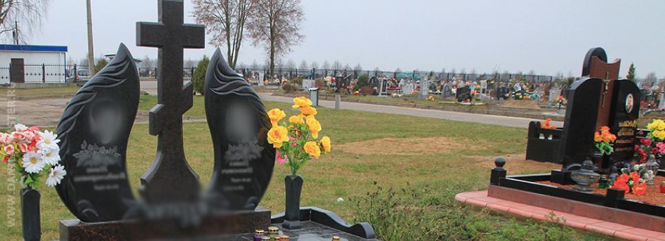 Памятник с крестом на просвет Кадый Мраморные розы Перово