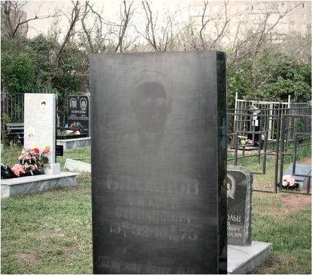Памятники на могилу уфа в центре Шар. Габбро-диабаз Касимов